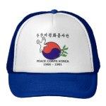 peace_corps_korea_trucker_hat-r869091ed484840dea22f7a340e8480b3_v9wzw_8byvr_324